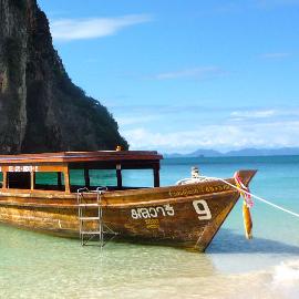 Voyage Sur Mesure Comparez Les Agences Locales En Direct