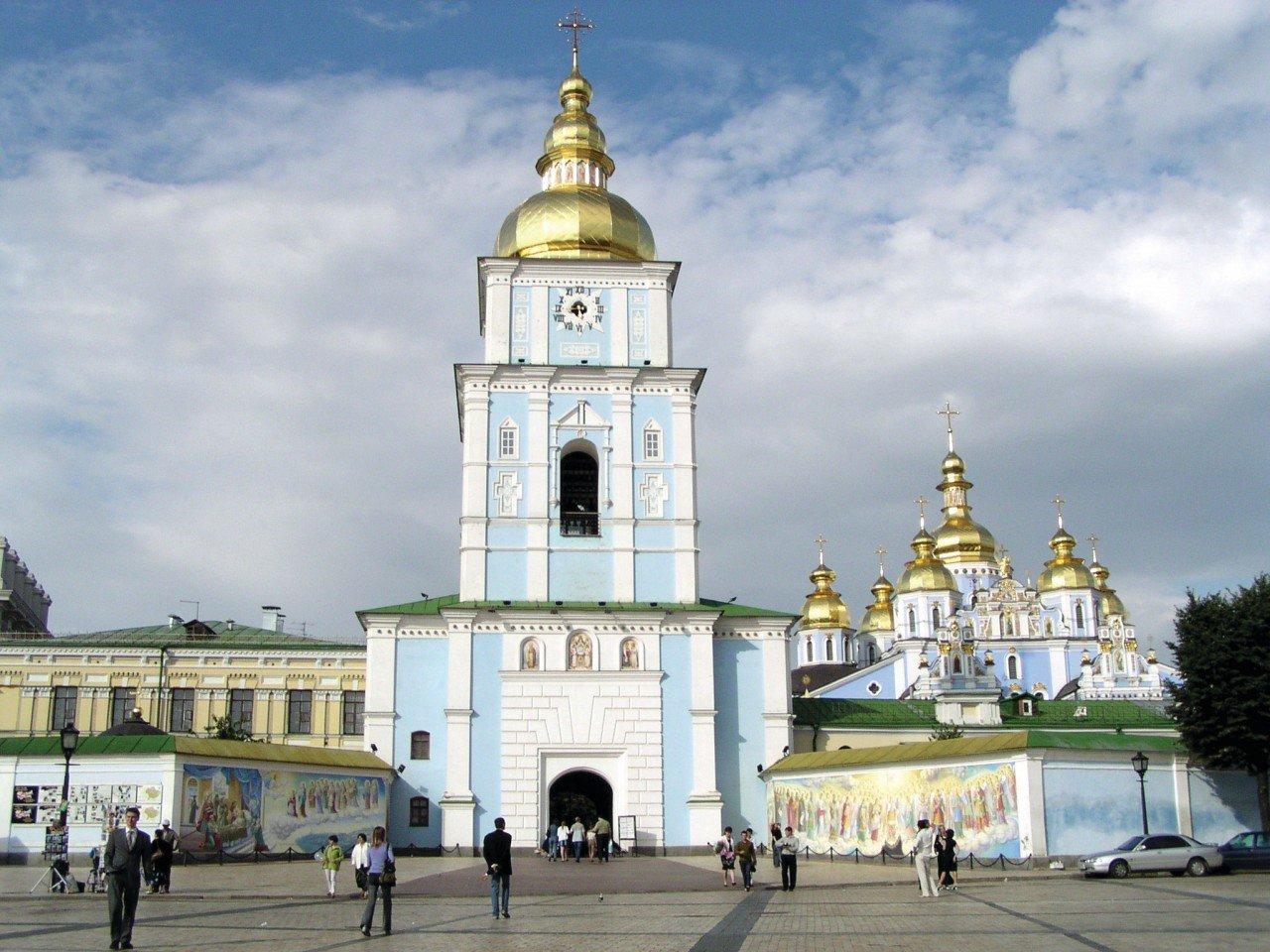dejting resor till kiev